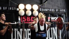 Jan Roesch 131kg Squat at Iron Underground 07.12.19